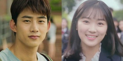 """Taecyeon and Kim Hye Yoon to Star in """"The Secret Royal Inspector and Jo Yi"""""""