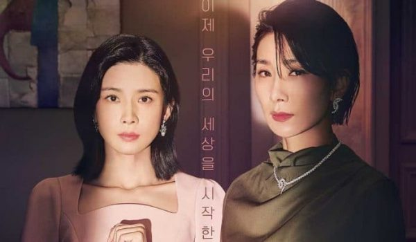 """tvN's """"Mine"""" Ratings Sets A New Personal Best Record"""