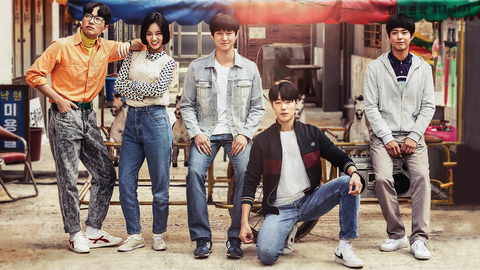 """""""Reply 1988"""" is the Thoroughly Charming Retro Drama We Need Right Now"""