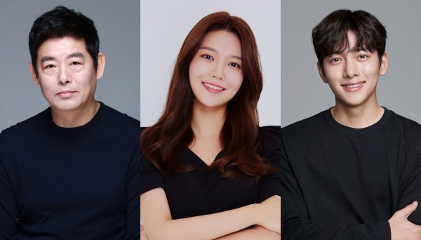 """""""If You Tell Me Your Wish"""" with Sung Dong-il, Sooyoung, Ji Chang-wook"""