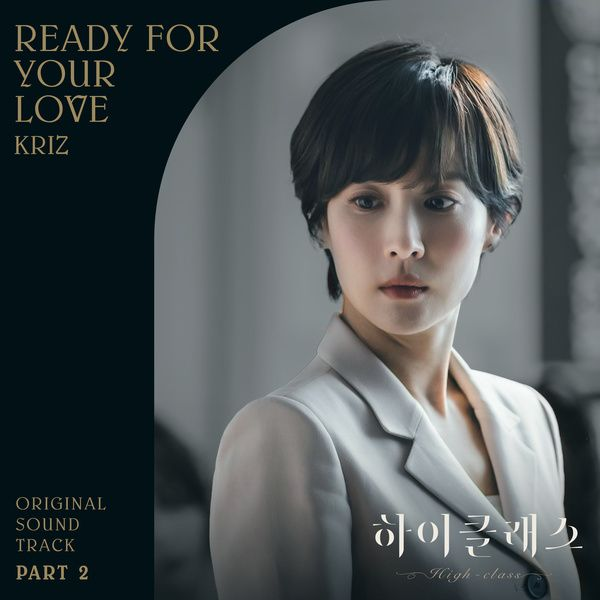 Kriz – Ready For Your Love (High Class OST Part 2)