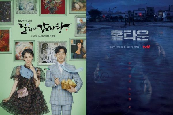 Premiere Watch: Dal-li and Gamjatang, Hometown