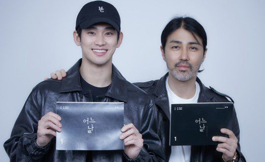 Cha Seung-won fights to clear Kim Soo-hyun's name in One Ordinary Day