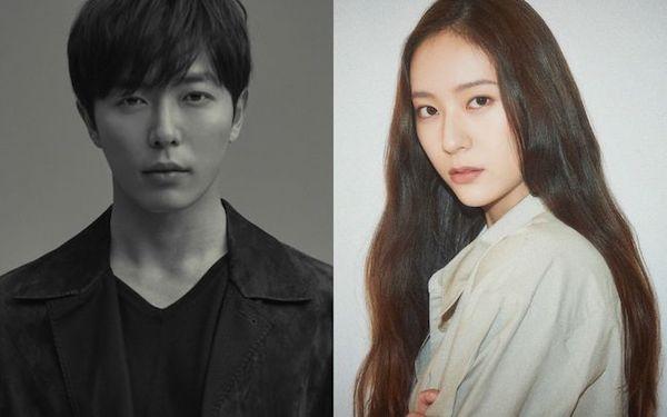 KBS romance drama casts Kim Jae-wook and Krystal as leads