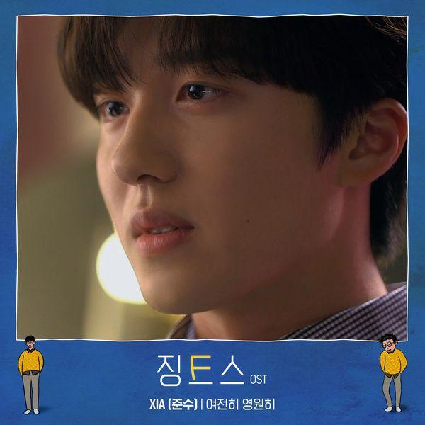 XIA – Still Forever (여전히 영원히) Jinx OST Part 1